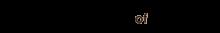 Aus Parliament logo